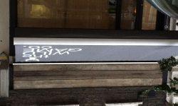 signs-n2